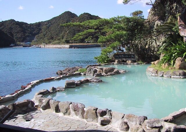 檔案:Onsen in Nachikatsuura Japan.jpg