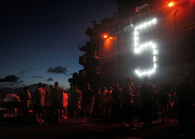 檔案:Steel Beach Party.jpg