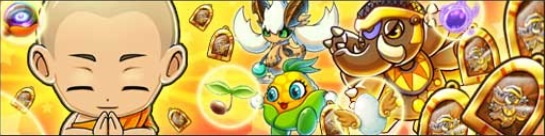 """""""God Temple"""" lucky draw banner"""