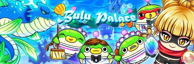 """Bulu Palace"" event banner"