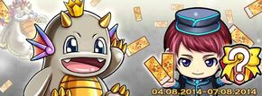 Special Reward - Chubby
