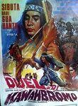 Film Si Buta Dari Gua Hantu (1977)