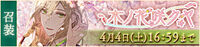 The Blossoming Trees banner