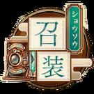 Memoria icon