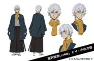 Younger Yukichi Fukuzawa Anime Character Design