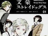 Bungo Stray Dogs (Manga)