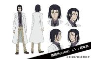Younger Ogai Mori Anime Character Design