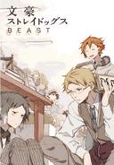 BEAST Novel Colored Page