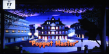 Poppet Master Title card(CAM)