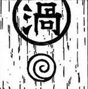 Símbolo de Uzushiogakure en una pared