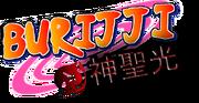 Logo de Burijji Shinseikō