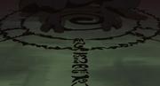 Sello de los Cuatro Símbolos Antiguos