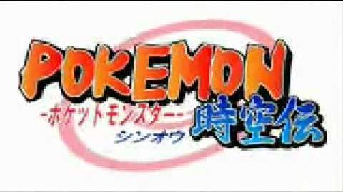 Pokemon distance naruto opening amv