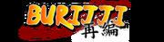 Logo de Burijji Saihen