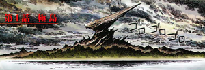 Kyokudo