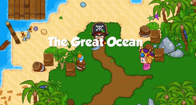 The Great Ocean Banner
