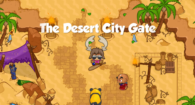 The Desert City Gate Banner