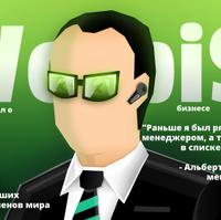 Businessman Simulator 3 Businessman Simulator Wiki Fandom