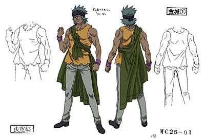 File:Kinjo.jpg