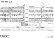 Ginsei academy