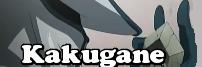 File:Kakugane.png