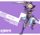 Knight Type Xiphos