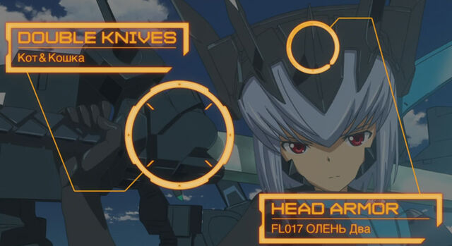 File:Equipment Banner.jpg