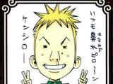 Sakamoto Kenshirou