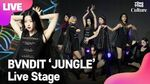 LIVE BVNDIT 밴디트 'JUNGLE' Showcase Stage 쇼케이스 무대 (이연, 송희, 정우, 시명, 승은) 통통TV