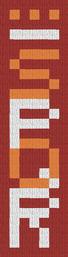 Vertical spqr flag