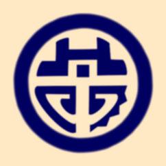 Kuychar seal