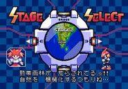 Pulseman Stage Select