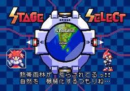 File:Pulseman Stage Select.jpg