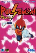 Pulseman box art
