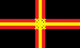 Bandera Sigma