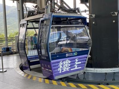 香港鐵路大典