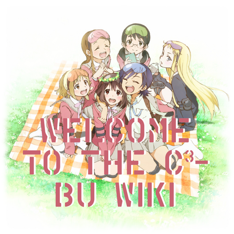 File:C3-bu Wiki Home Page Image.png