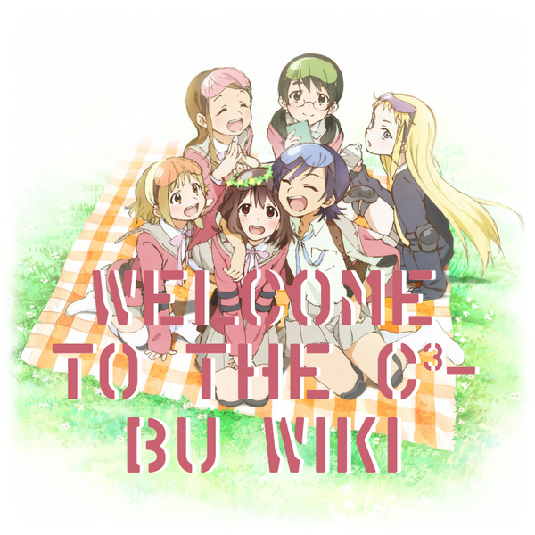C3-bu Wiki Home Page Image