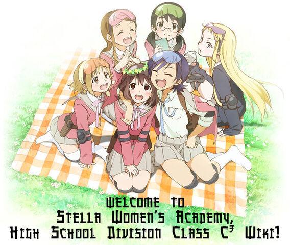 File:C3-Bu-Wiki Welcome-banner 02.jpg