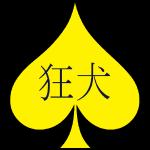 GosBoig's avatar