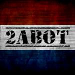 2ABot