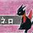 NeroTheCat's avatar