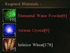 Inferior sol water