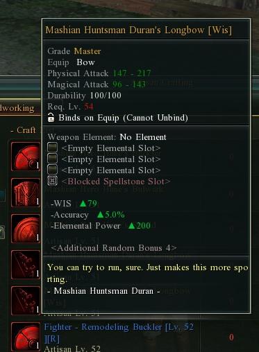 Weap rare3