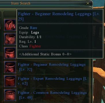 Armor rare