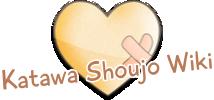 Katawa Shoujo Wiki