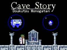 Cave Story Title