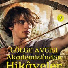 Capa turca (<i>Gölge Avcısı Akademisi'nden Hikayeler</i>)