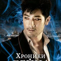 Capa da edição russa completa