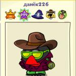 Ролер's avatar